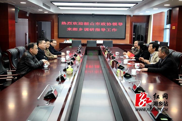 韶山市政协来湘乡考察 商讨红色旅游线路