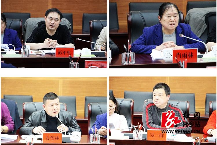 湘乡《关于推进乡村振兴战略的实施意见》广泛征求意见