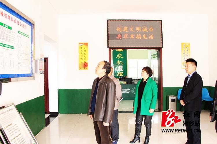 赵叶惠赴市农机局调研农机工作