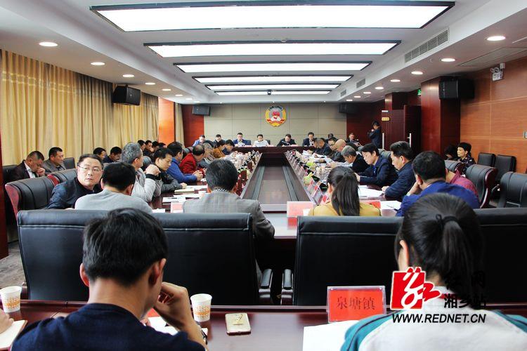 湘乡召开加强防范和处置非法集资专项工作会议