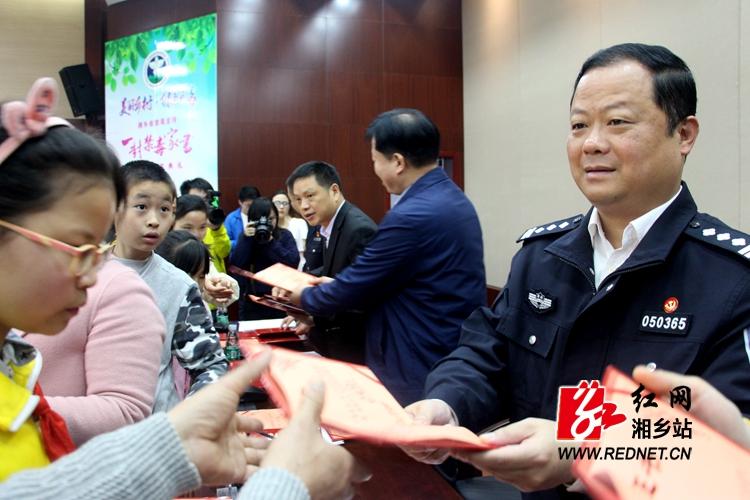 湘乡市禁毒家书评选活动:15封家书获奖