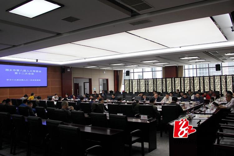 市人大常委会机关组织学习十三届全国人大一次会议精神
