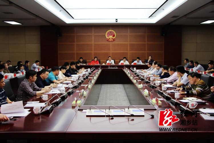 湘乡全面推进大气污染防治、党政机关办公用房清理整改工作