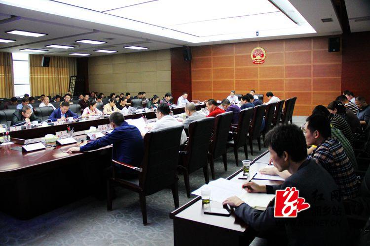 市人大常委会召开《湖南省乡镇财政管理条例》执法检查动员会