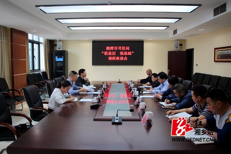 湘潭市司法局来湘乡调研乡镇司法所建设情况