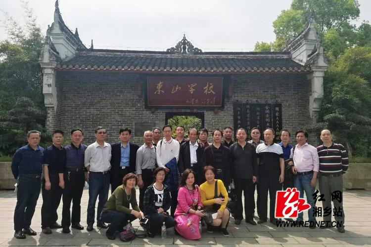 湘潭市诗词、楹联协会来湘乡采风联谊