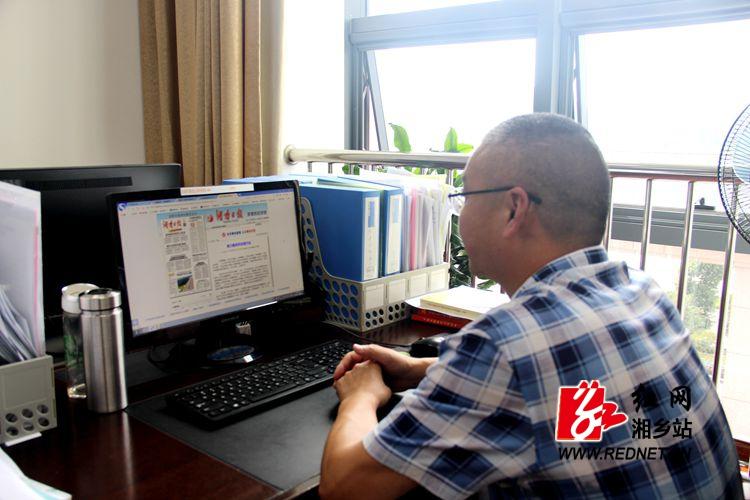 各界热议《湖南日报》系列社论:强化担当作为 推进湘乡发展