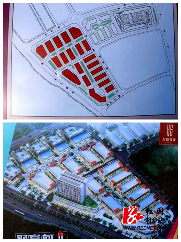 湘乡市中南汽车城项目今日开工