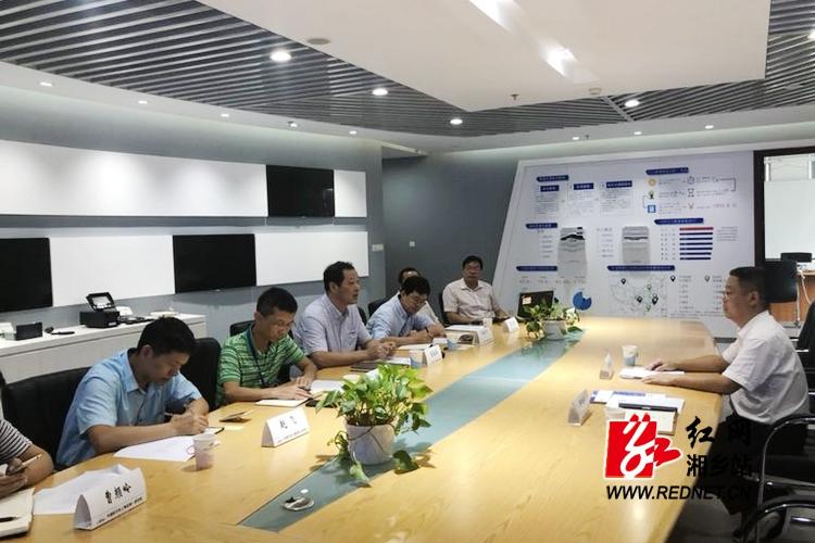彭瑞林赴北京洽谈推进古龙湖航天旅游文化项目落地