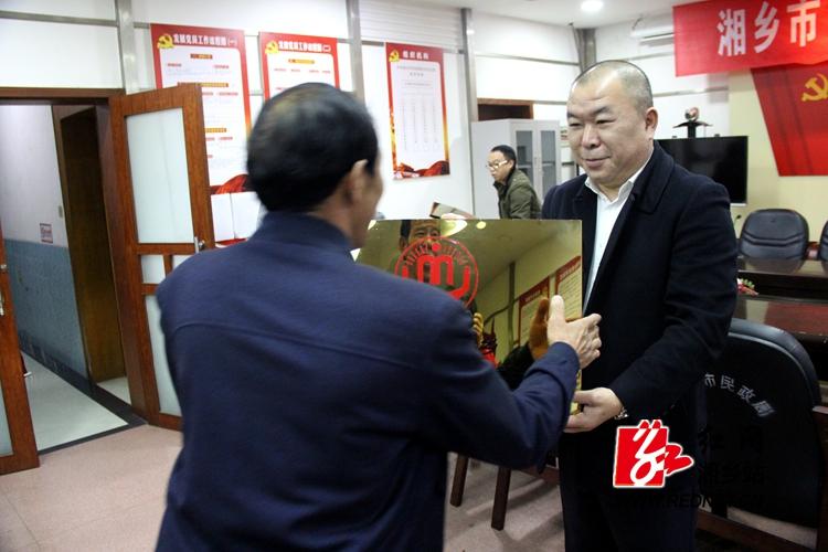 湘乡市22个乡镇(街道)社工站授牌成立