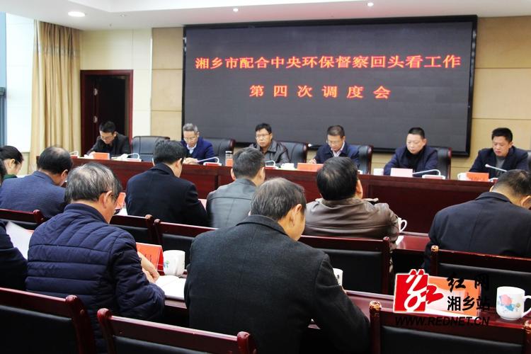 周俊文:快速高质量办理好中央环保督察回头看交办问题