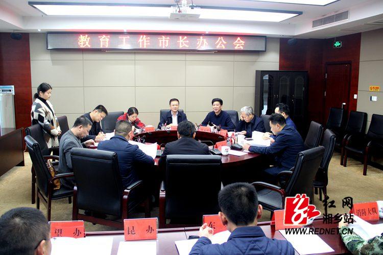 周俊文:把办好人民满意的教育作为我们始终的目标和动力