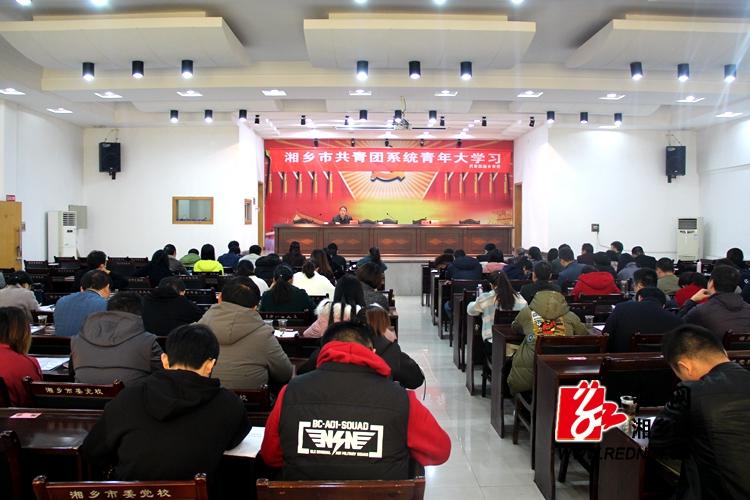 共青团青年大学习:赵叶惠为基层团干授课