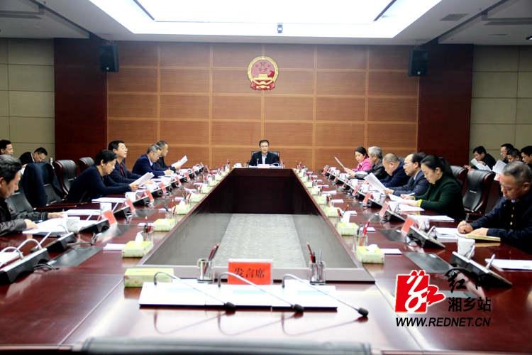 市政府常务会议专题研究皮革工业园环境治理工作