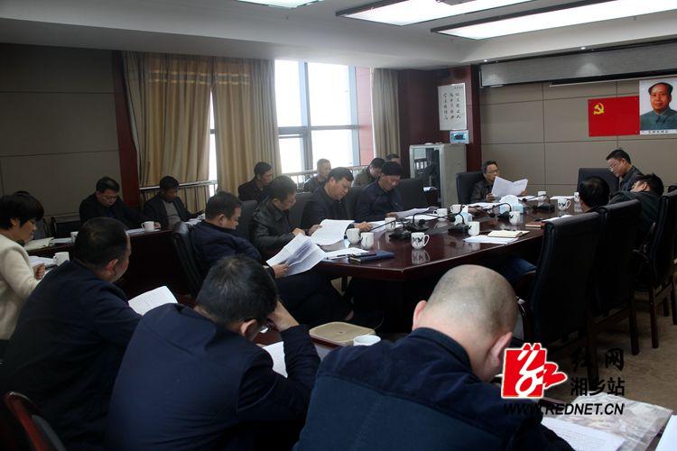 市七届三次党代会工作报告征求宣传系统意见