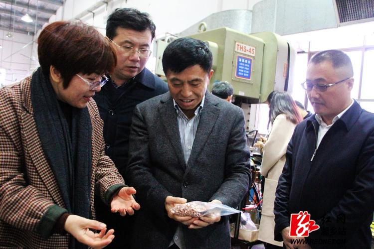 省委统战部副部长龙建湘来湘乡调研统战工作
