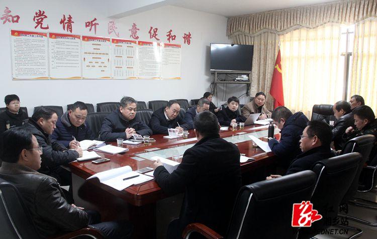 """赵叶惠赴山枣镇就""""四个报告""""征求代表意见"""