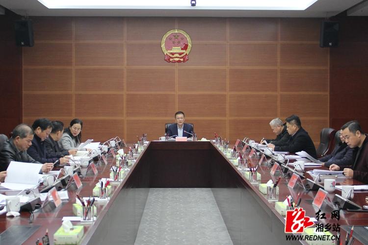 市政府常务会议研究审议《政府工作报告》(审议稿)