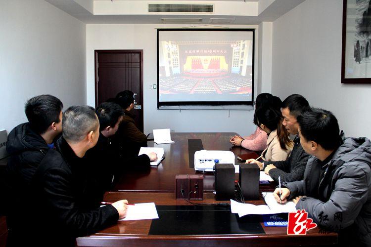 湘乡市组织干群收看庆祝改革开放40周年大会盛况
