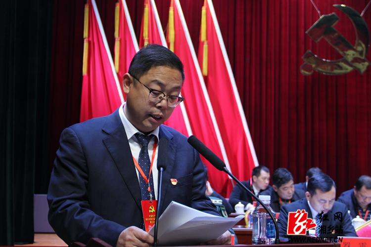 中共湘乡市第七届代表大会第三次会议开幕