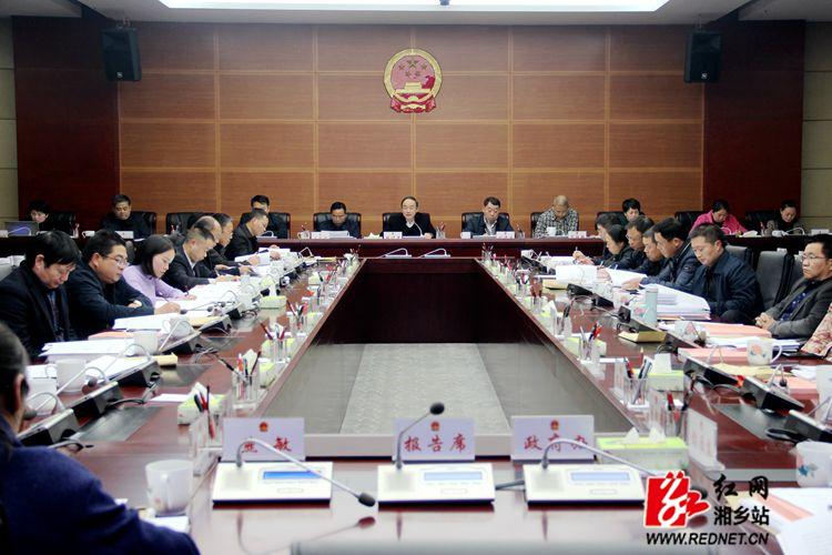 市八届人大三次会议将于12月25日至27日召开