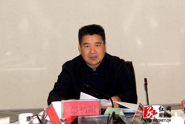 市政协八届三次会议召开临时党委会议