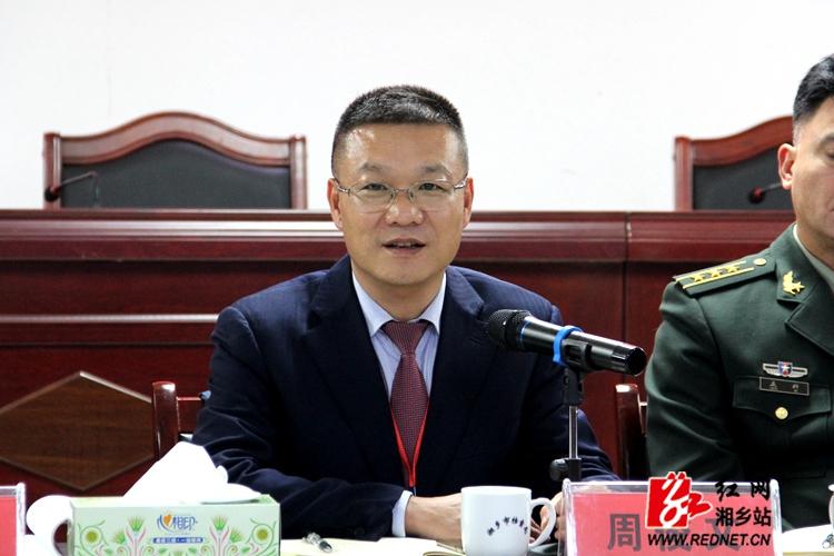周俊文参加中共界、农业界联合活动组讨论