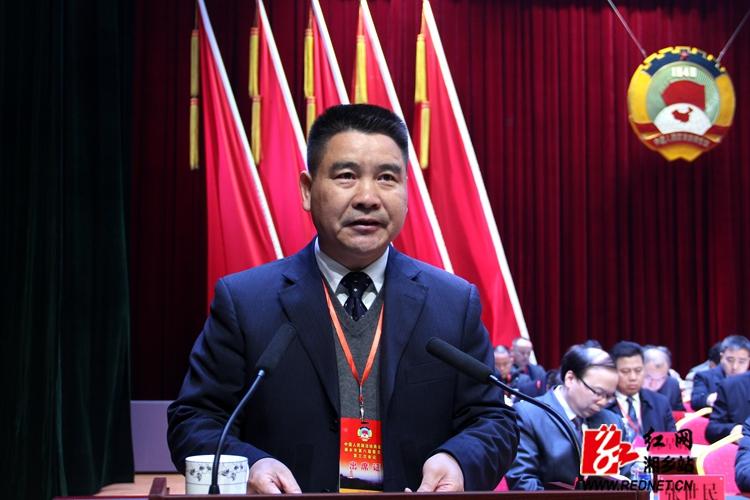 政协湘乡市第八届委员会第三次会议开幕