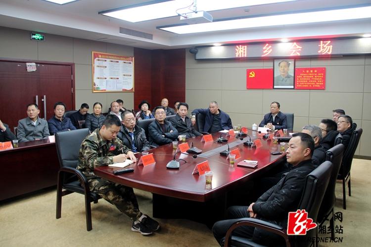 湘乡组织收看全省冬春火灾防控推进暨重点企业消防安全警示视频会议