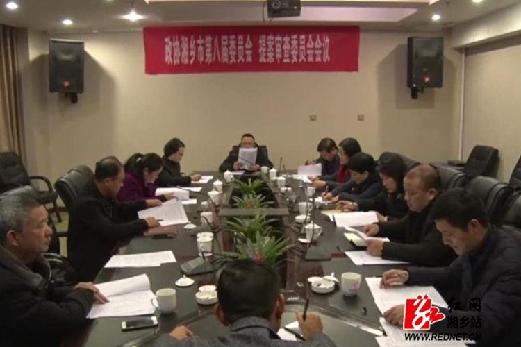 至23日24时止,市政协八届三次会议共收到提案165件