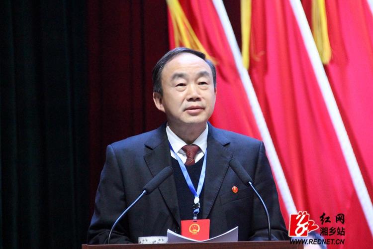 湘乡市八届人大三次会议举行第二次全体会议