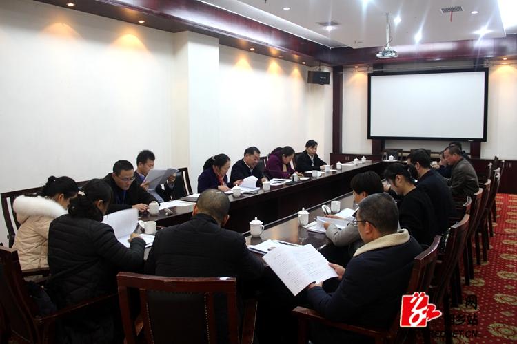 市八届人大三次会议召开财经委第一次会议
