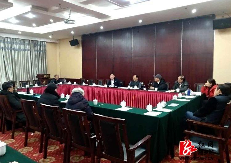 张茂丰参加老干团讨论 审议三个报告