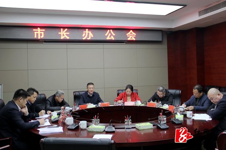 市长办公会研究建议提案办理、《政府工作报告》任务分解等工作