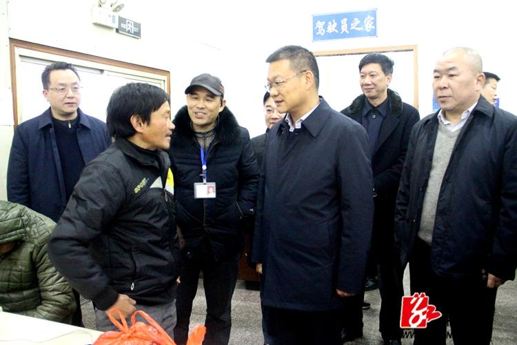 周俊文:让滞留在湘乡的旅客感受家的温暖