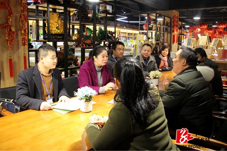 湘乡市第四次全国经济普查入户登记工作正式启动
