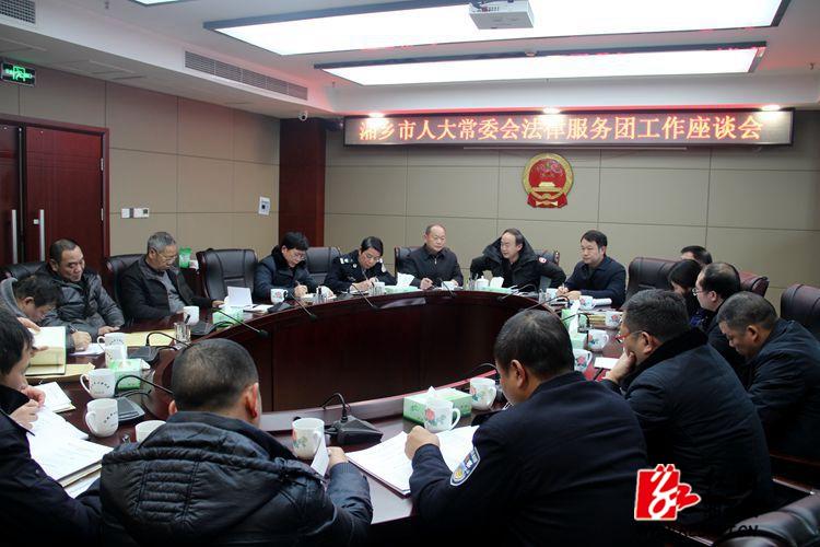 赵叶惠:充分发挥法律服务团的作用