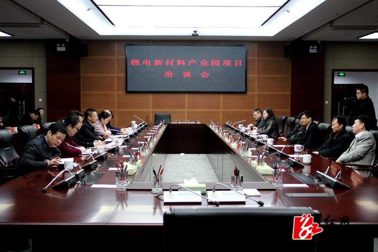 广州鹏辉能源来湘乡洽谈锂电新材料产业园项目