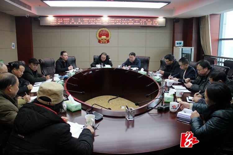 市人大常委会咨询委员会工作会议召开