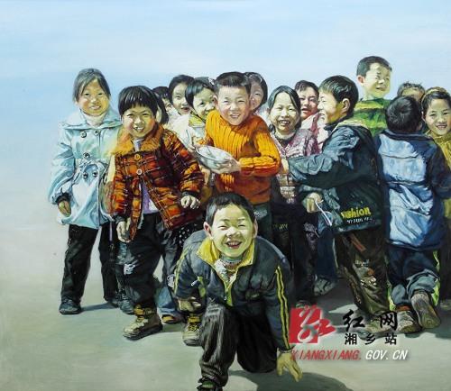 荣获一等奖作品:油画《快乐的留守儿童》.