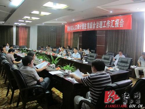 湘潭市人口总数_2018湖南湘潭公务员报名人数分析 1204人报考,最热职位竞争比例