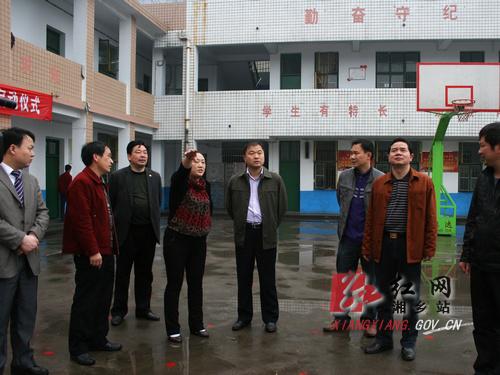 湘乡湘乡-中国初中市政府市委网教师门户软件数学备课图片